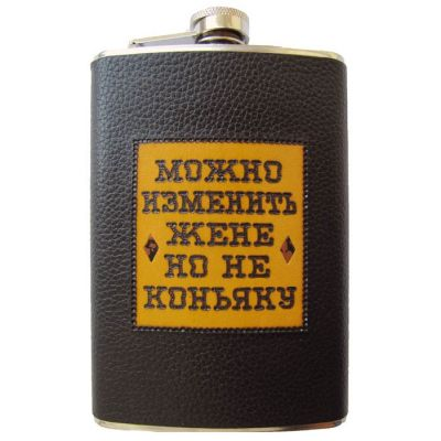 """Купить Фляжка с надписью """"Можно изменить жене, но не коньяку"""" в Москве"""