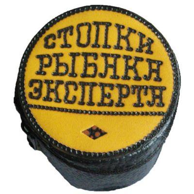 """Купить набор стальных стопок """"Стопки рыбака эксперта"""" в Москве"""
