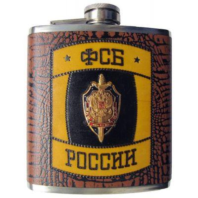 Купить Оригинальная фляжка «ФСБ России» в Москве