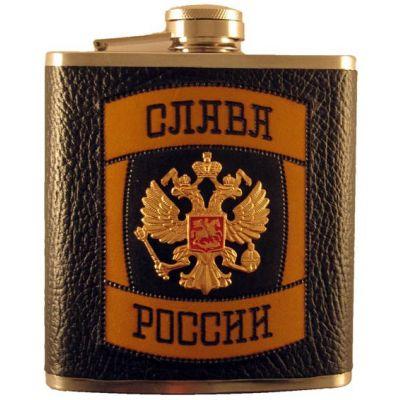 Купить Оригинальная фляжка «Слава России» в Москве