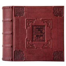 Книга-бар «Истина в вине»