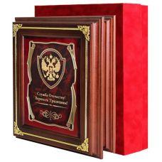 Ключница Герб(Служба Отечеству!) массив дерева, стекло(футляр дайнель)