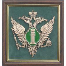 Панно с эмблемой Министерства Юстиции РФ 21х20см