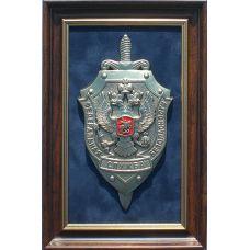 "Панно с символикой ""ФСБ"" 28х19см"
