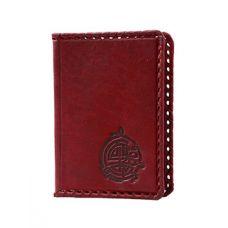 Обложка для паспорта «Лабиринт удачи» 009-07-99К