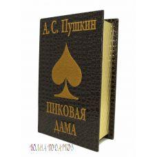 "Книга шкатулка ""Пиковая дама"""