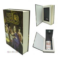 Книга сейф с ключами PRIDE AND PREJUDIENCE| 22см