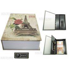 """Книга сейф с кодовым замком """"Париж"""" 18см"""