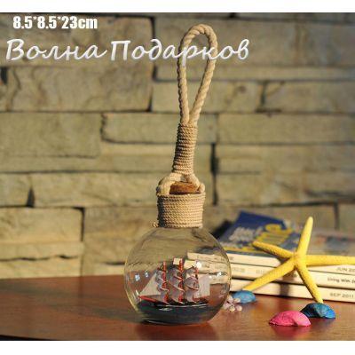 Купить Корабль в стеклянном шаре в Москве