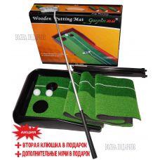 """Набор для гольфа """"Полный комплект"""" с дорожкой 2.5 метра и двумя клюшками"""