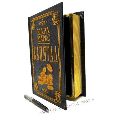 """Купить Книга шкатулка """"Капитал""""  в Москве"""