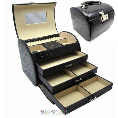 Купить Шкатулка для ювелирных украшений Valise 731B в Москве
