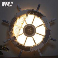 Светильник штурвал диаметр 72см