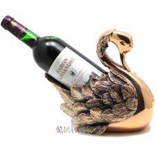 "Статуэтка ""Лебедь"" подставка под бутылку"