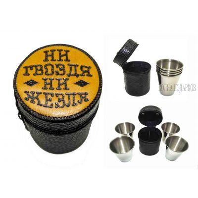 """Купить набор стальных стопок """"Ни гвоздя на жезла"""" в Москве"""