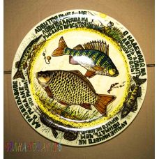 """Тарелка настенная """"Две рыбы"""""""