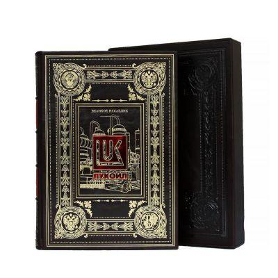 Купить Лукойл (Великое наследие) в Москве
