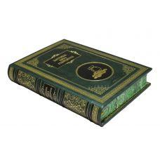 Настольная книга руководителя. Сборник 7 репринтных книг.