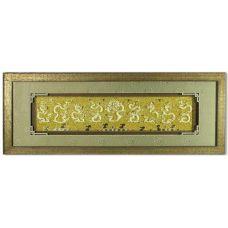 Картина по фен-шуй Девять золотых драконов
