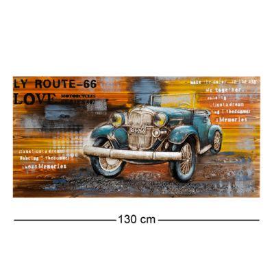 Купить ART-805 Картина в Москве