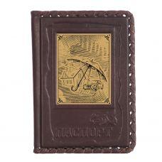 Обложка для паспорта «Страховщику-1» с сублимированной накладкой