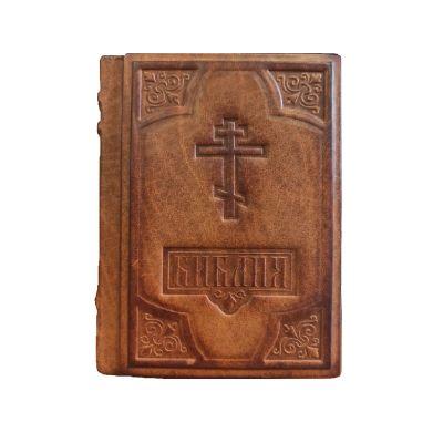 Купить Библия средняя в Москве