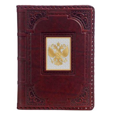 Купить Ежедневник А5 «Патриот-3» с накладкой покрытой золотом 999 пробы в Москве