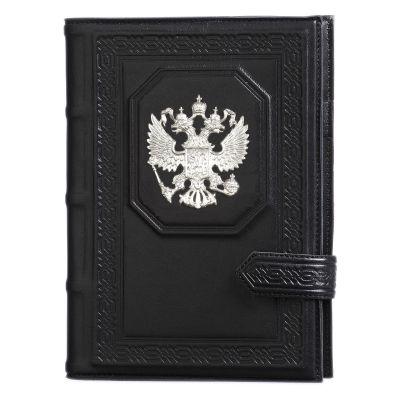 Купить Ежедневник А5 «Государь» с посеребренным орлом в Москве