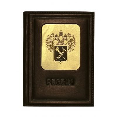 Купить Обложка для автодокументов | Герб таможни | Коричневый в Москве