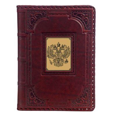 Купить Ежедневник А5 «Герб-1» с сублимированной накладкой в Москве