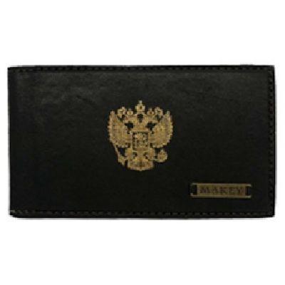 Купить Визитница   Герб России   Коричневый в Москве
