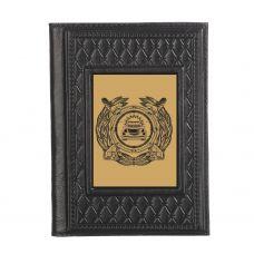 Обложка для паспорта «ГИБДД-2» с сублимированной накладкой
