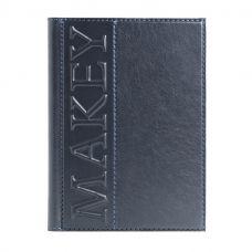 Ежедневник А5 «Makey forever!» синий