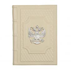 Ежедневник А5 «Империя» с посеребренным орлом