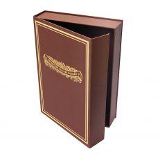 Подарочная коробка для ежедневника. Цвет коричневый