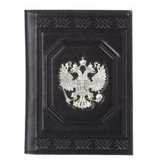 Обложка для паспорта «Государь» с посеребренным орлом