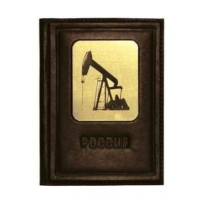 Купить Обложка для автодокументов | Нефтянику | Коричневый в Москве
