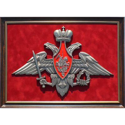 Купить Панно с символикой Вооруженных сил России 38х52 см в Москве