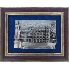 Панно с изображением здания ФСБ России 25х35см