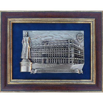 Купить Панно с изображением здания ФСБ России 25х35см в Москве