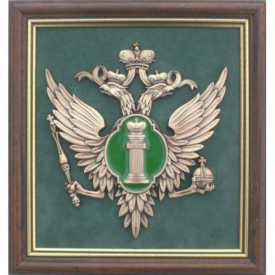 Купить Панно с эмблемой Министерства Юстиции РФ 21х20см в Москве