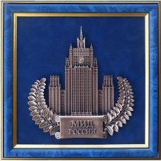 Панно МИД РФ 26х26см