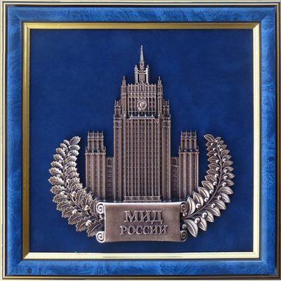 Купить Панно МИД РФ 26х26см в Москве