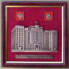 """Панно """"Государственная дума РФ"""" 26х26см"""