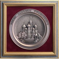 "Плакетка ""Собор Василия Блаженного"" 26х26см"