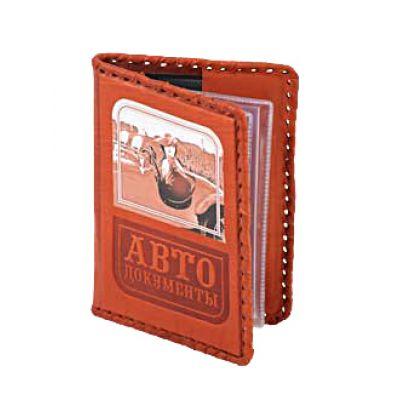 Купить Обложка для водительского удостоверения «Авто леди» 003-08-04К в Москве