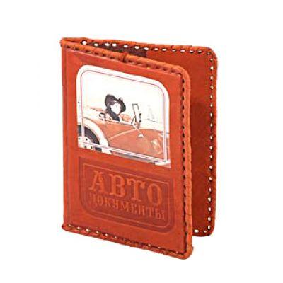 Купить Обложка для водительского удостоверения «Кабриолет» 003-08-05К в Москве