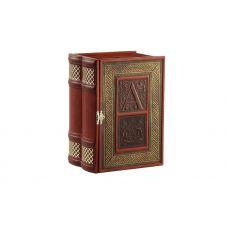 Книга-бар малый «Двухтомник» 039-07-02