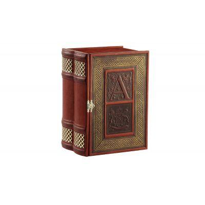 Купить Книга-бар малый «Двухтомник» 039-07-02 в Москве
