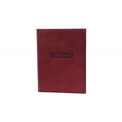 Купить Папка «С Юбилеем» 011-07-01М в Москве